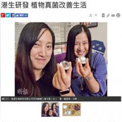 MING PAO NEWS